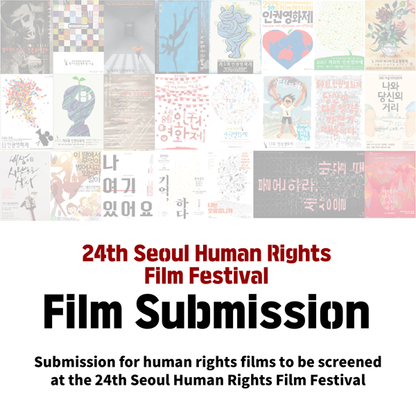International Film Submission for 24th Seoul Human Rights Film Festival