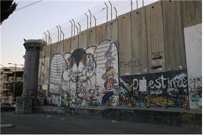 '(활동펼치기) 점령과 차별의 목격자 되기: 이스라엘과 팔레스타인 전역을 다니며 (2)'의 대표이미지