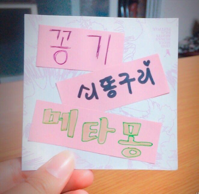 '(자원활동가를 만나다) 서울인권영화제는 나에게 똥이다'의 대표이미지