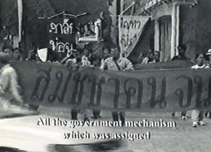 가난한 자들의 모임 : 민중의 힘의 스틸사진