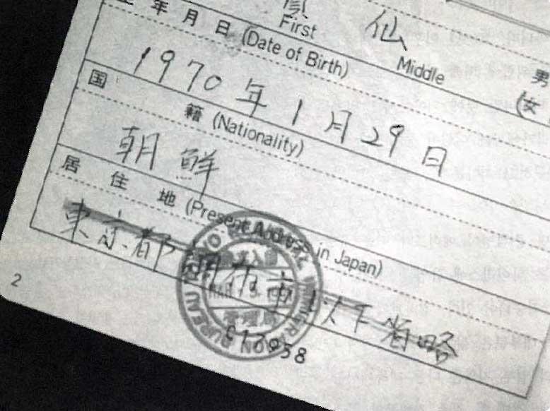 입국 금지Ban의 스틸사진