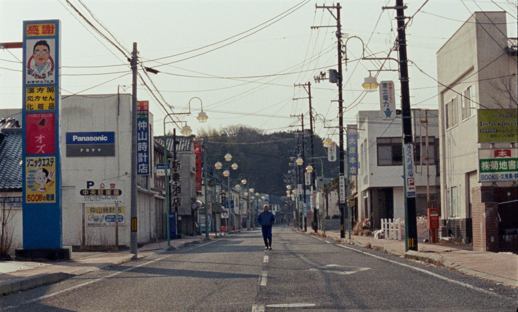 후쿠시마에 남다의 스틸사진