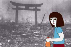 원자폭탄 (Original Child Bomb)