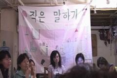 버라이어티 생존토크쇼 Variety Survival Talkshow