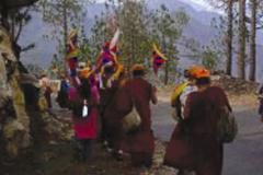 오픈로드 The Open Road: The Failed Secret Mission to Tibet