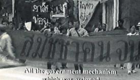 가난한 자들의 모임: 민중의 힘 스틸컷