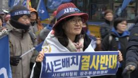 박근혜정권퇴진행동 옴니버스 프로젝트 '광장' <파란나비> 스틸컷