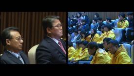 박근혜정권퇴진행동 옴니버스 프로젝트 '광장' <함성들> 스틸컷