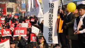 박근혜정권퇴진행동 옴니버스 프로젝트 '광장' <천개의 바람이 되어> 스틸컷
