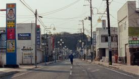 후쿠시마에 남다 스틸컷1
