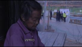 밀양, 반가운 손님 스틸컷3